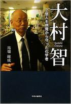 Book_2006_jan_2