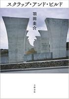 Book_2006_jan_3