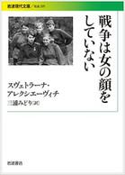 Book_2006_jan_4