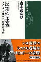 Book_2006_jan_5
