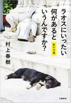 Book_2006_jan_6