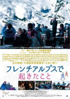 Dvd_2016_winter_5