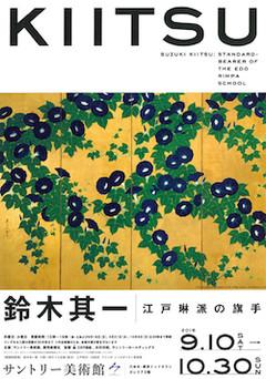 Kiitsu_01