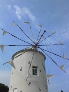 携帯より 1: 風車のある風景