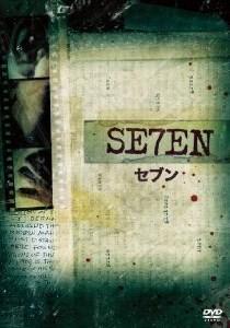 Seven_3
