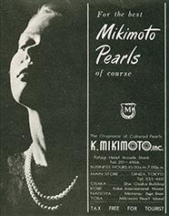 Mikimoto_2